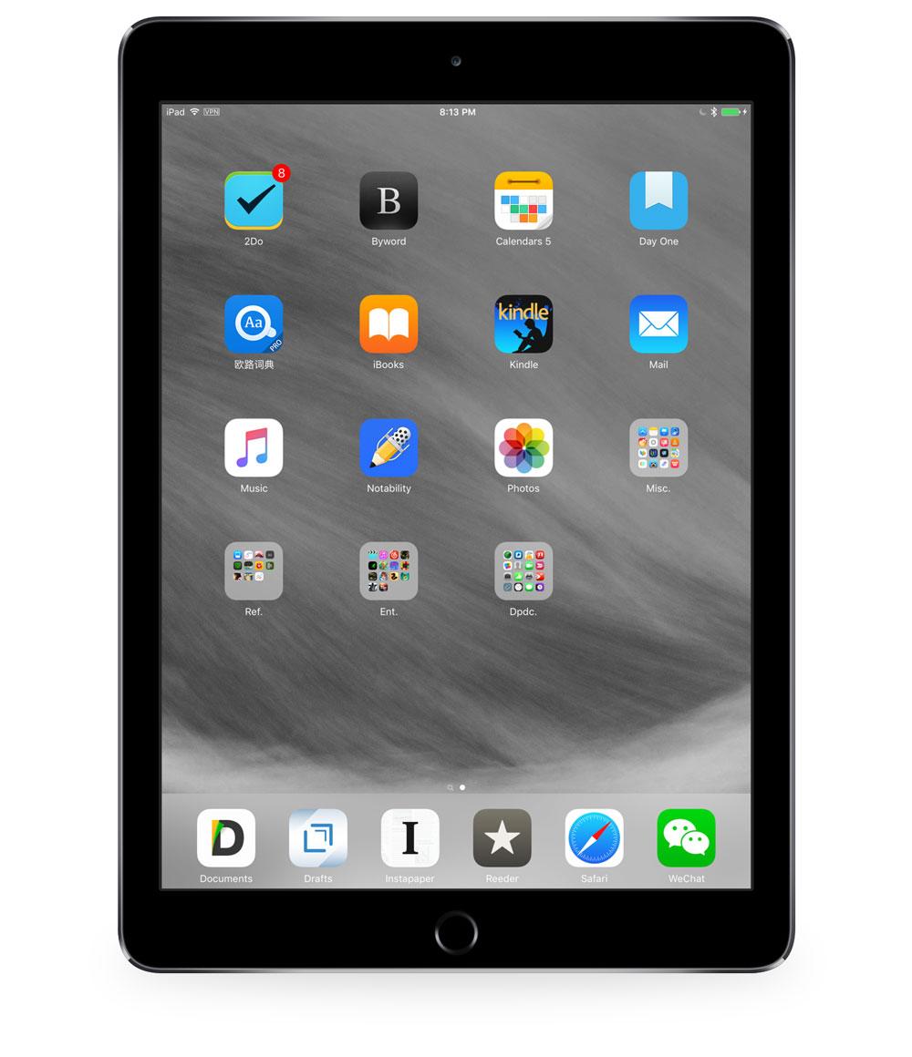 Chenyang Hsu's iPad