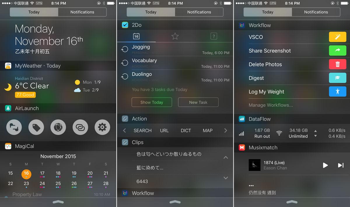 Chenyang's Today screens