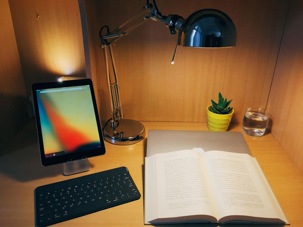 Chenyang Hsu's iPad and keyboard