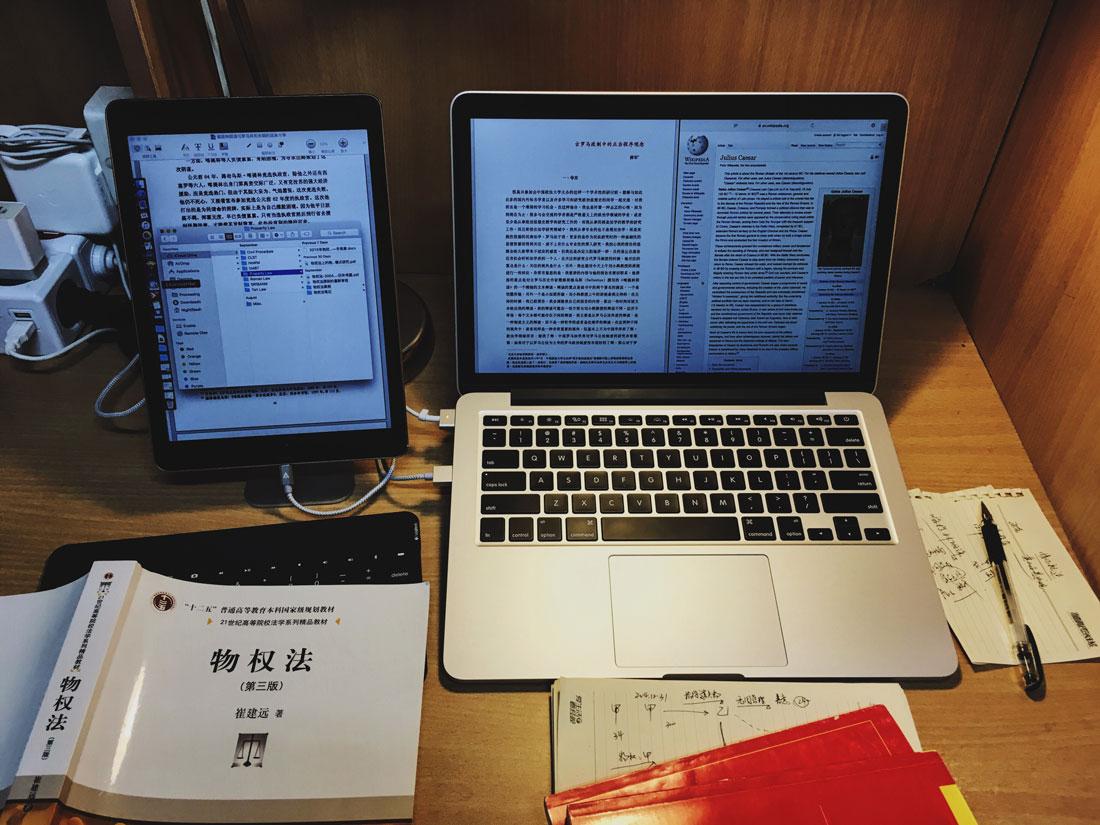 Chenyang Hsu's desk