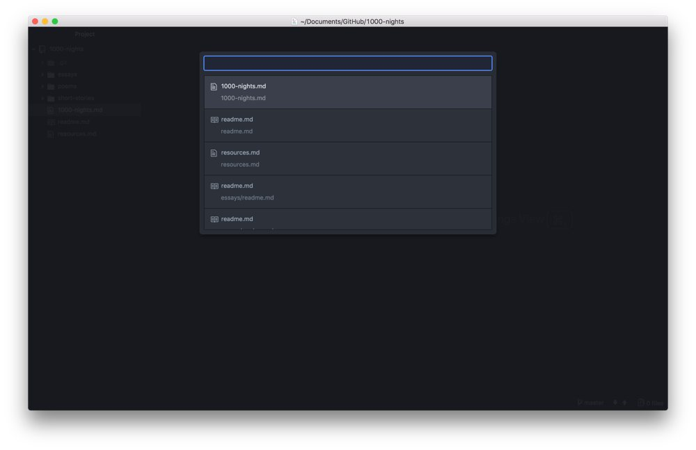Atom quick switcher